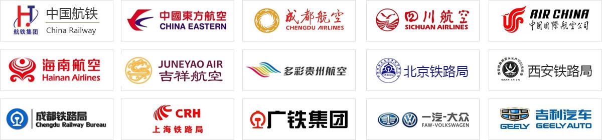 航空gao铁专业豪门国际国际单位