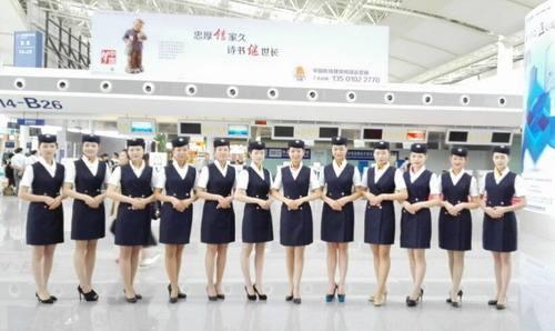 成为航空服务人员xuyao哪xie条件